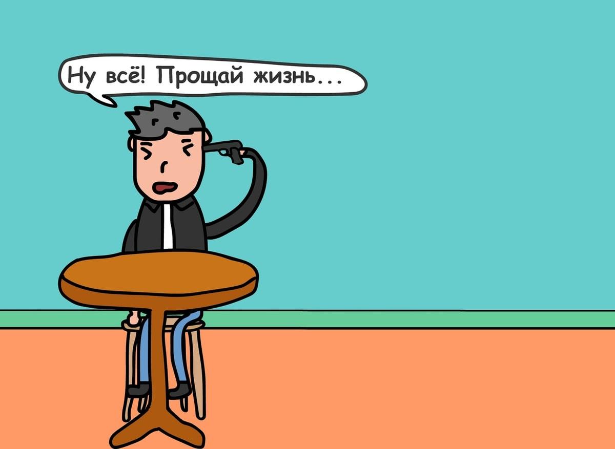 1570628835 d429f0efaab08196ea0eb0860906b73f - 16 остроумных комикс-историй от автора из Минска, в которых правит беспощадный чёрный юморок