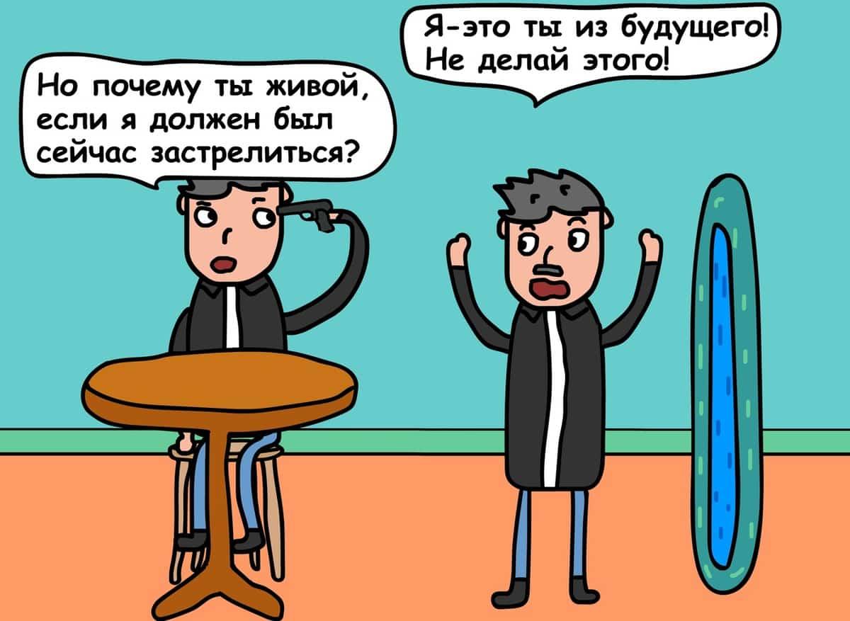 1570628836 72d614b779e44d75882b0fd8f587409f - 16 остроумных комикс-историй от автора из Минска, в которых правит беспощадный чёрный юморок