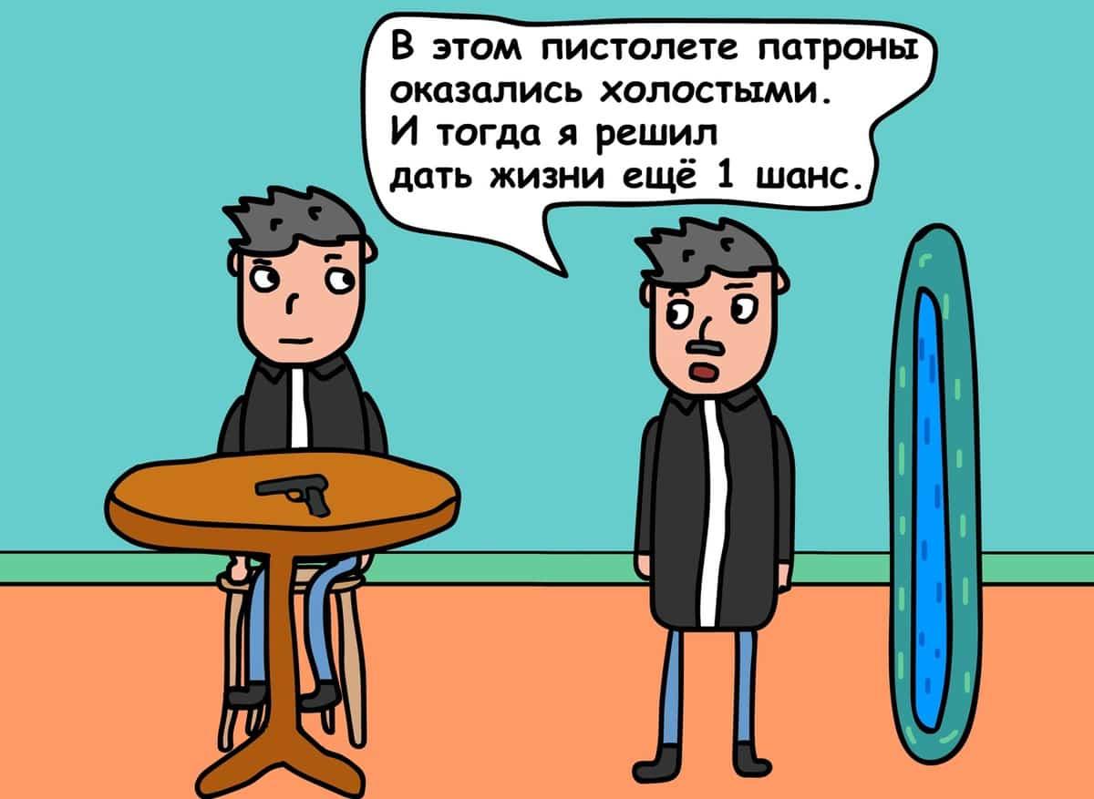 1570628837 33db2185111f6f83893b64163f675289 - 16 остроумных комикс-историй от автора из Минска, в которых правит беспощадный чёрный юморок