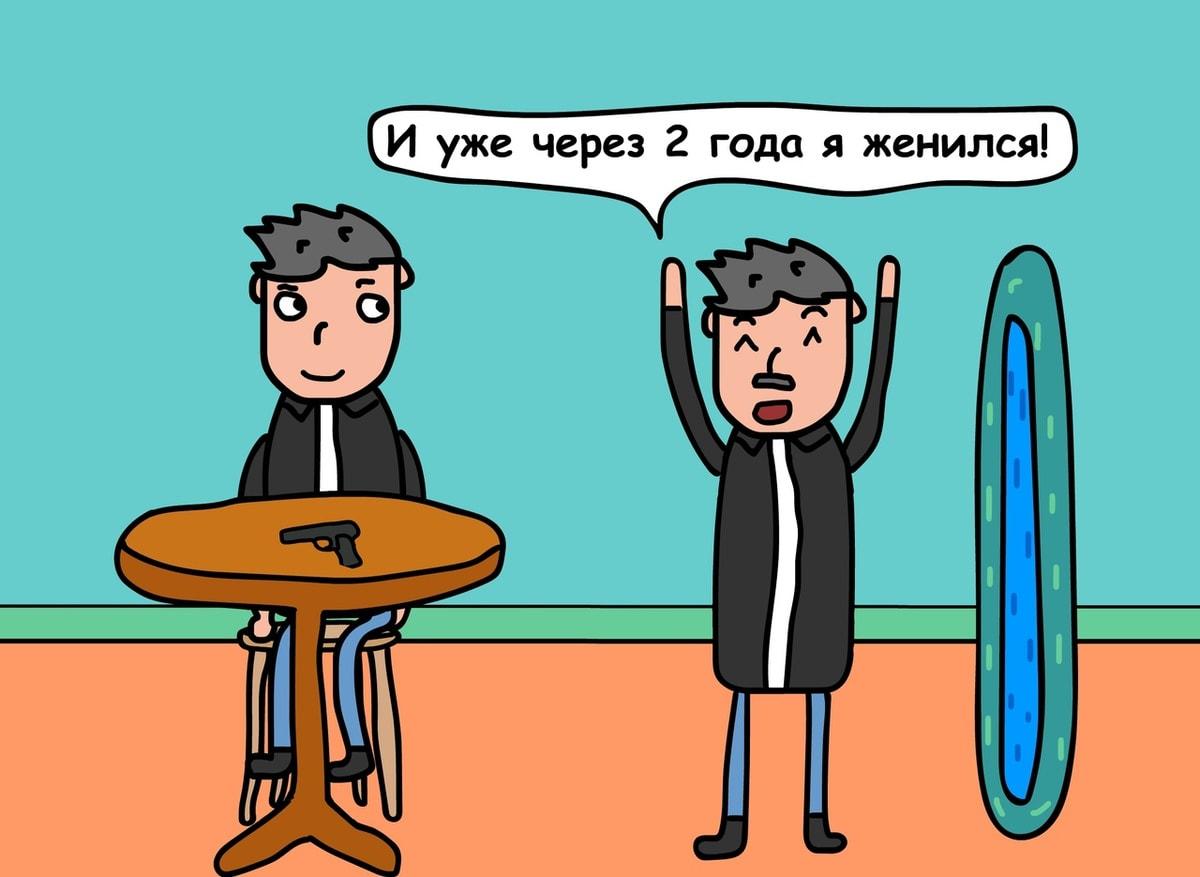 1570628837 bb98ac6393331279f1e1f81f7808a628 - 16 остроумных комикс-историй от автора из Минска, в которых правит беспощадный чёрный юморок