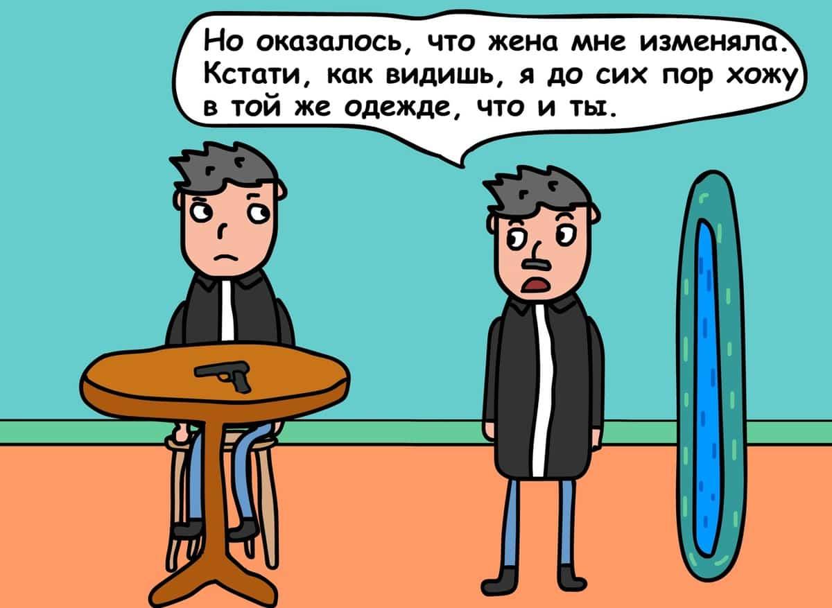 1570628838 263d20c830668f499a04028d1d2455b4 - 16 остроумных комикс-историй от автора из Минска, в которых правит беспощадный чёрный юморок