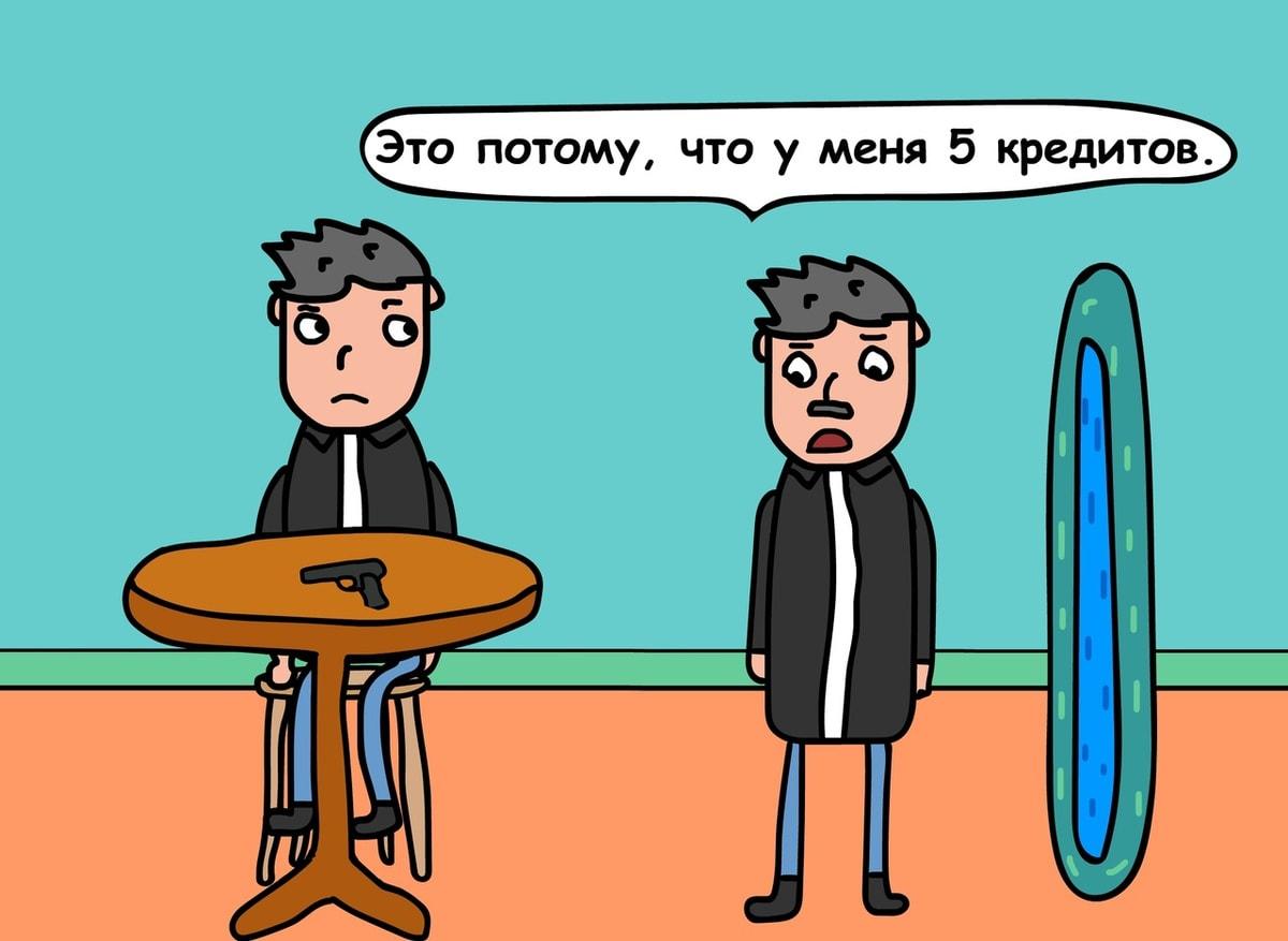 1570628839 6e663ed5cb472da1ea52056b15746636 - 16 остроумных комикс-историй от автора из Минска, в которых правит беспощадный чёрный юморок