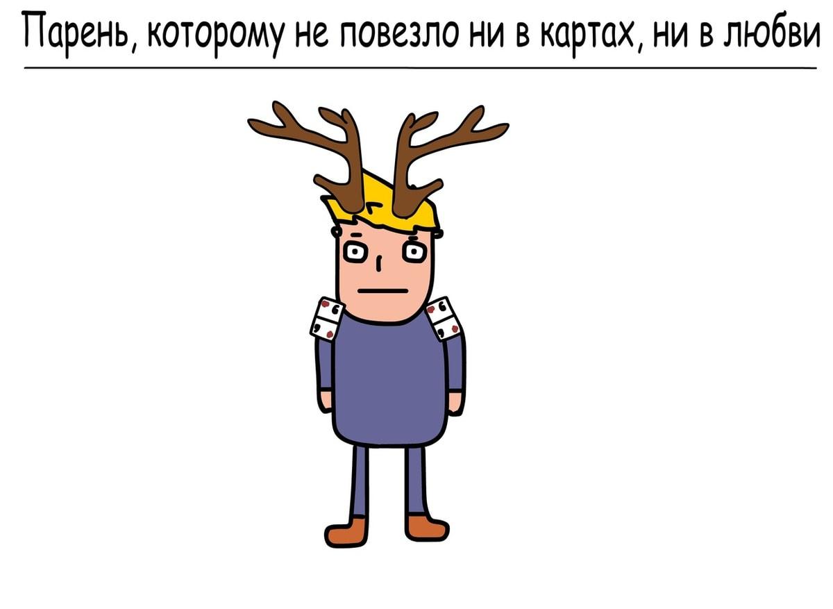 1570628858 5319f9c62d9183f2a102b9f5e93b7834 - 16 остроумных комикс-историй от автора из Минска, в которых правит беспощадный чёрный юморок
