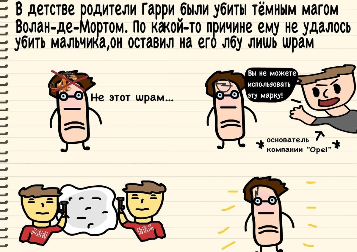 1570628882 42f7d21c1ff47389af46f03ff3f8fccb - 16 остроумных комикс-историй от автора из Минска, в которых правит беспощадный чёрный юморок