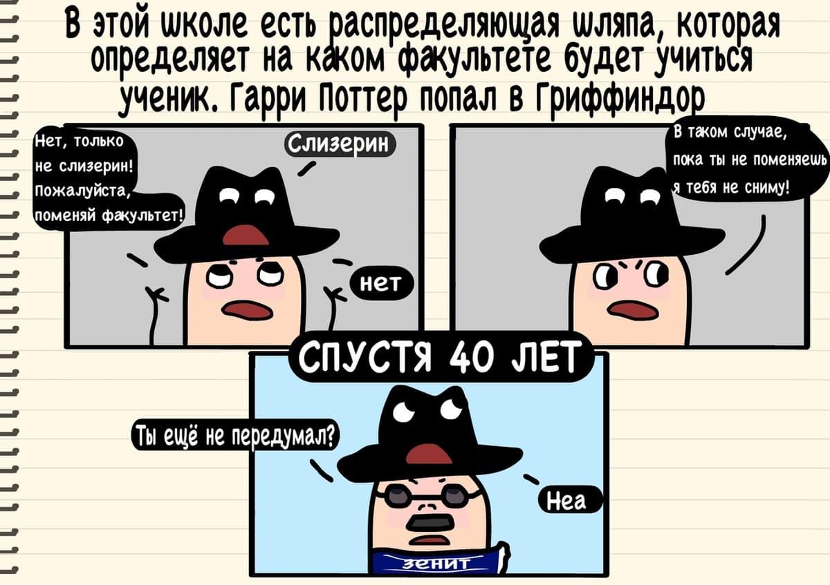 1570628884 1a757681d02420b495fce003d501a8fd - 16 остроумных комикс-историй от автора из Минска, в которых правит беспощадный чёрный юморок