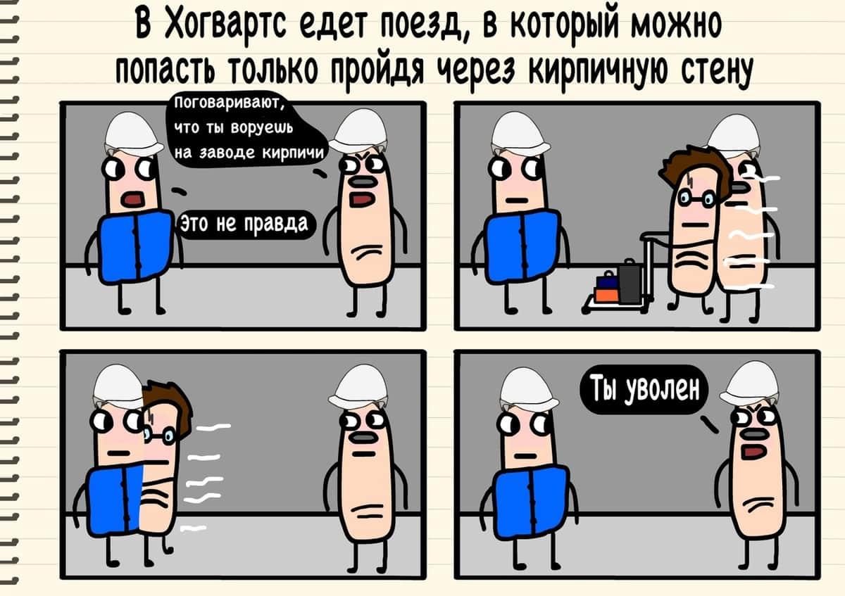1570628884 1b3f262111bcf8d1fec96c136a00df49 - 16 остроумных комикс-историй от автора из Минска, в которых правит беспощадный чёрный юморок