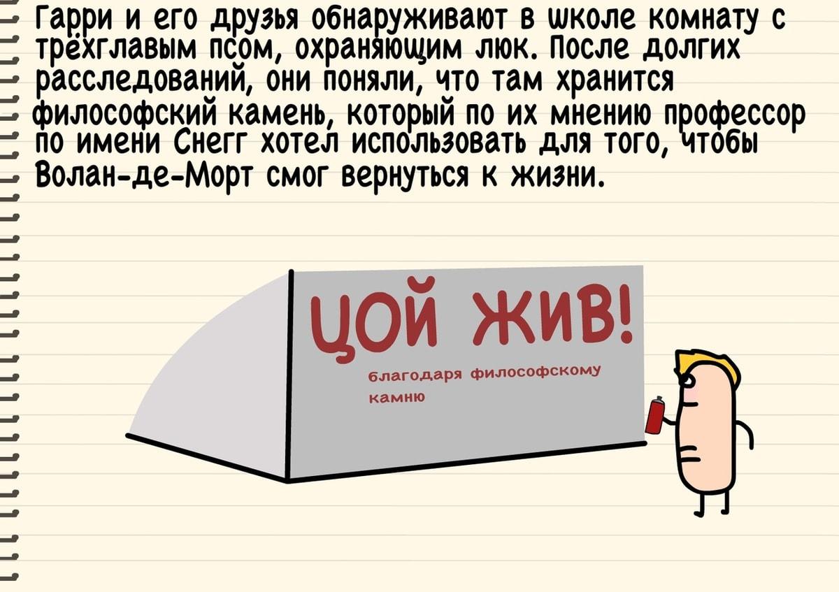 1570628885 6d50f8a2da9a252005ae594d7f5da291 - 16 остроумных комикс-историй от автора из Минска, в которых правит беспощадный чёрный юморок