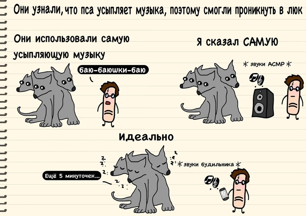 1570628886 7936e946a64e2a95008a3fc36bee63c4 - 16 остроумных комикс-историй от автора из Минска, в которых правит беспощадный чёрный юморок