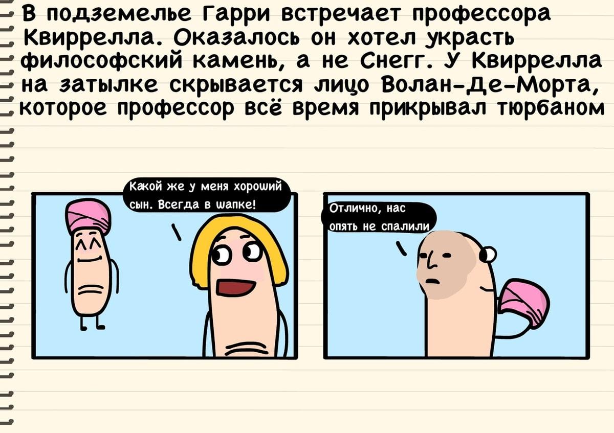 1570628887 b1beb0790b7da8bcd3c2f96dfcf04d78 - 16 остроумных комикс-историй от автора из Минска, в которых правит беспощадный чёрный юморок