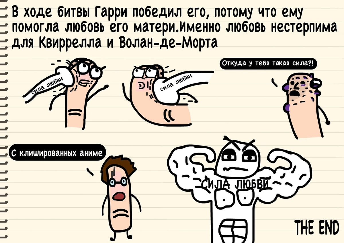 1570628887 f64a6147283d8a31b1644ccc3861dea7 - 16 остроумных комикс-историй от автора из Минска, в которых правит беспощадный чёрный юморок