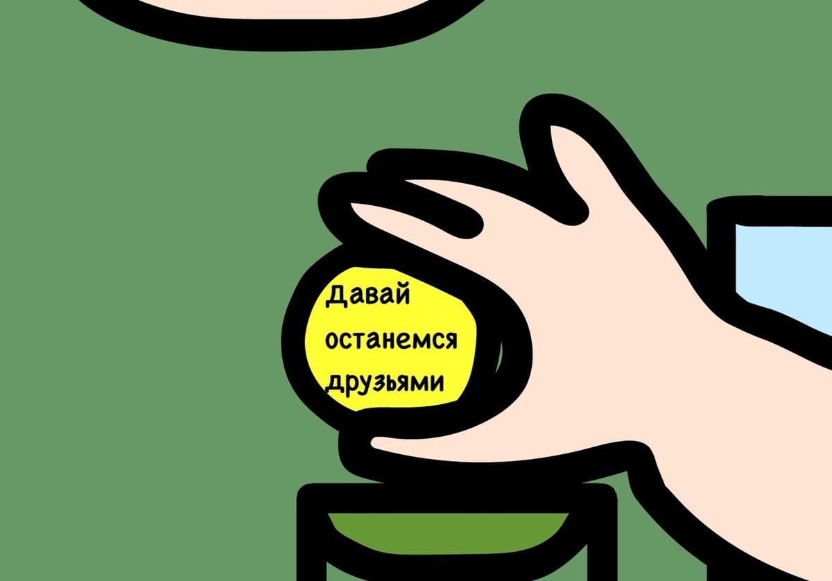 1570628932 23698cf88c303c8d47c6a929db1b1b7e - 16 остроумных комикс-историй от автора из Минска, в которых правит беспощадный чёрный юморок