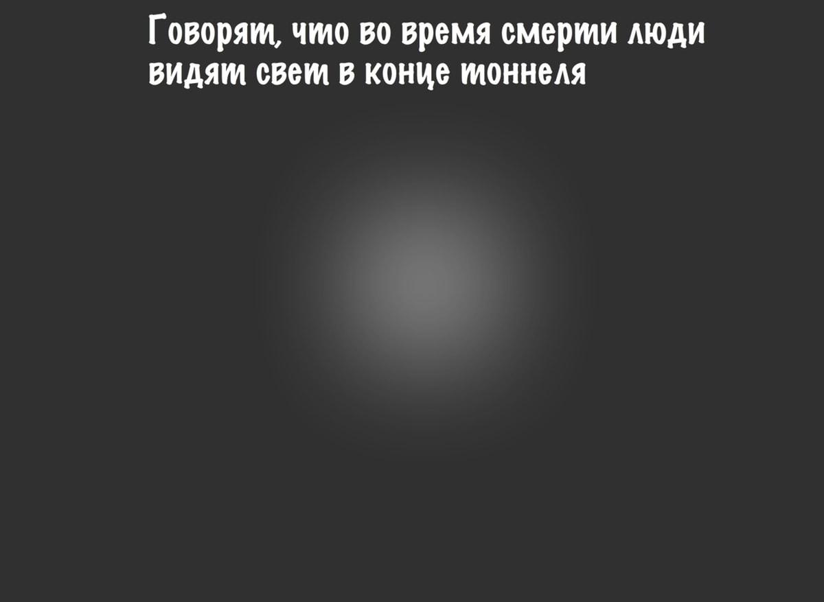 1570628971 47a148b3afc93bd47b258cffffe21514 - 16 остроумных комикс-историй от автора из Минска, в которых правит беспощадный чёрный юморок