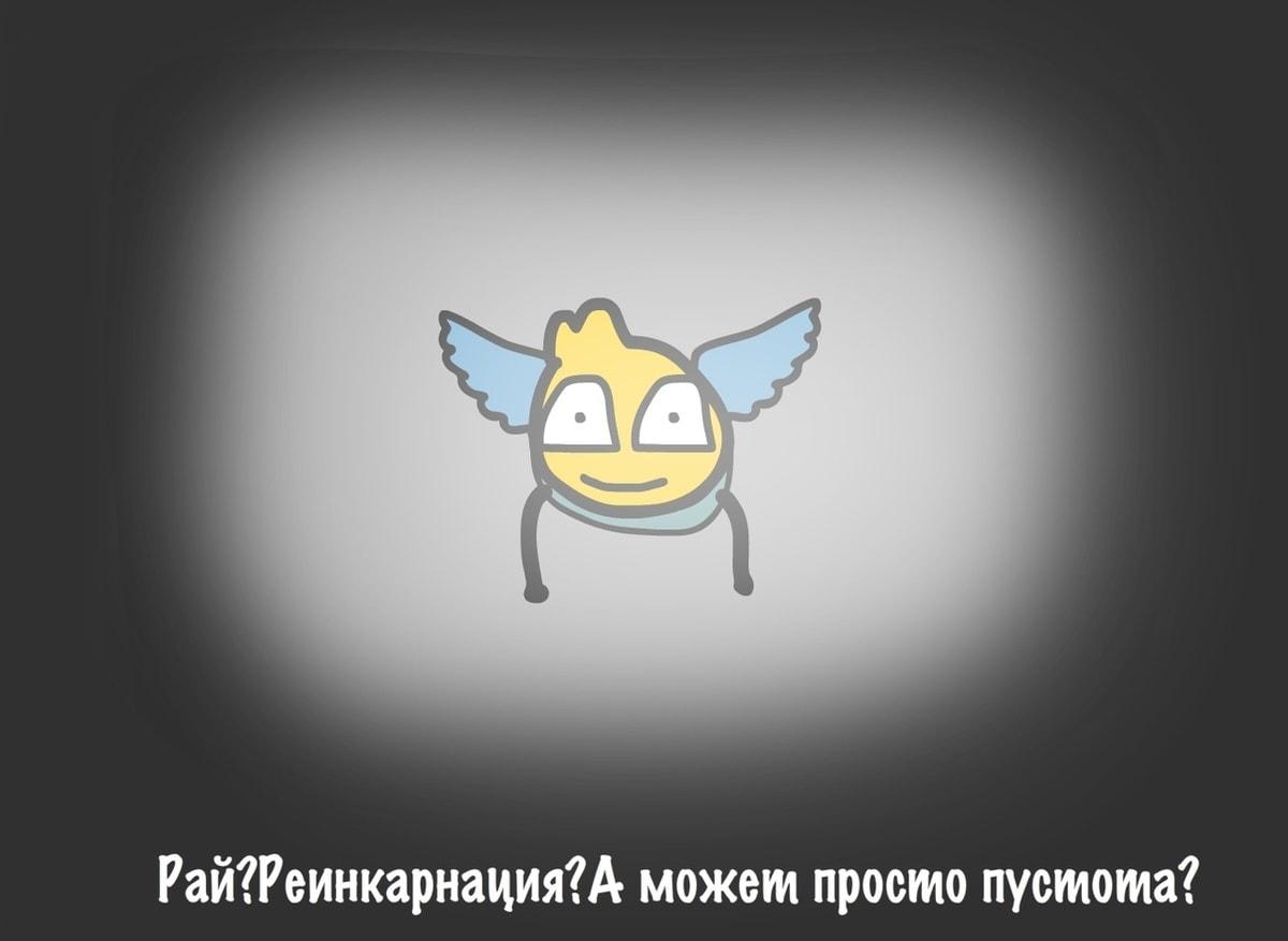 1570628972 d774c1c2f3c249e8220a342f876b2bb9 - 16 остроумных комикс-историй от автора из Минска, в которых правит беспощадный чёрный юморок