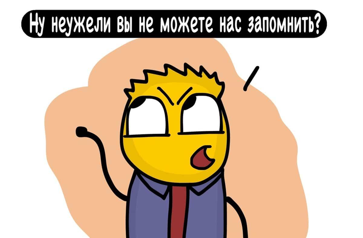 1570629025 3d2324623182a29e73eccd70fcd9f0d6 - 16 остроумных комикс-историй от автора из Минска, в которых правит беспощадный чёрный юморок