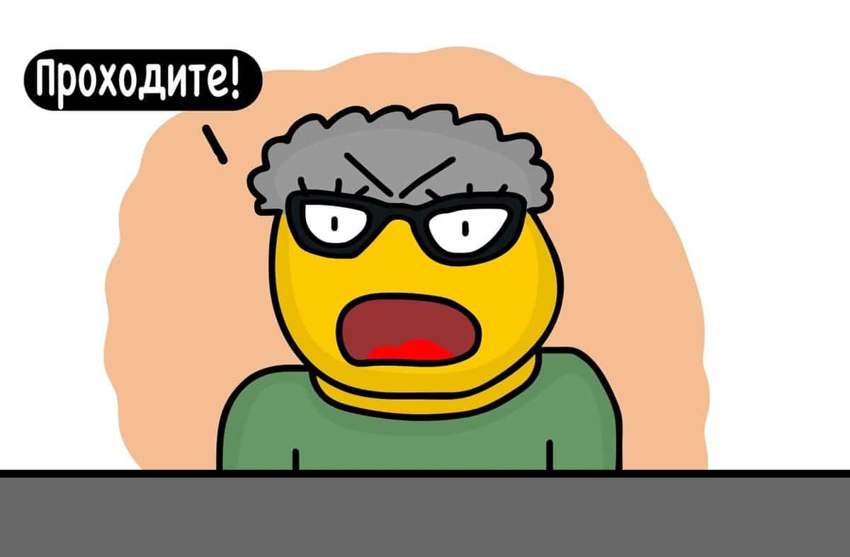 1570629026 8b592cd26e140d57d6e828b20fc4edd6 - 16 остроумных комикс-историй от автора из Минска, в которых правит беспощадный чёрный юморок