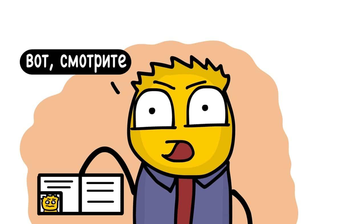 1570629026 f5d8107e13422413e8fb80274292ef42 - 16 остроумных комикс-историй от автора из Минска, в которых правит беспощадный чёрный юморок