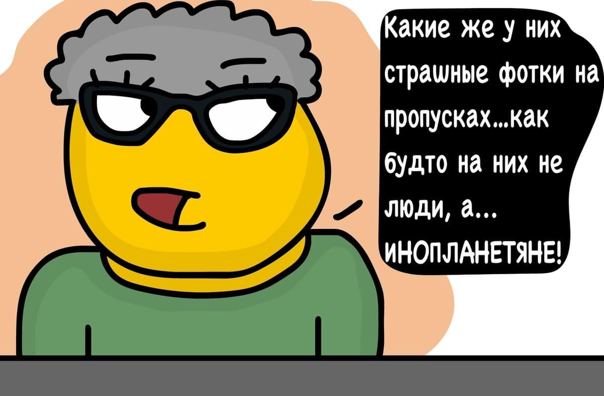 1570629027 843749cb232be1d348aa8fda72547a75 - 16 остроумных комикс-историй от автора из Минска, в которых правит беспощадный чёрный юморок