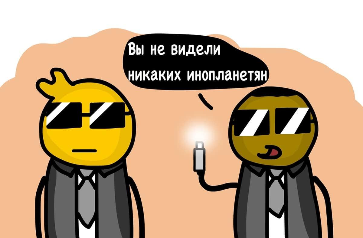 1570629028 20bc5f63a23b3fcb27d044b8b4e68297 - 16 остроумных комикс-историй от автора из Минска, в которых правит беспощадный чёрный юморок