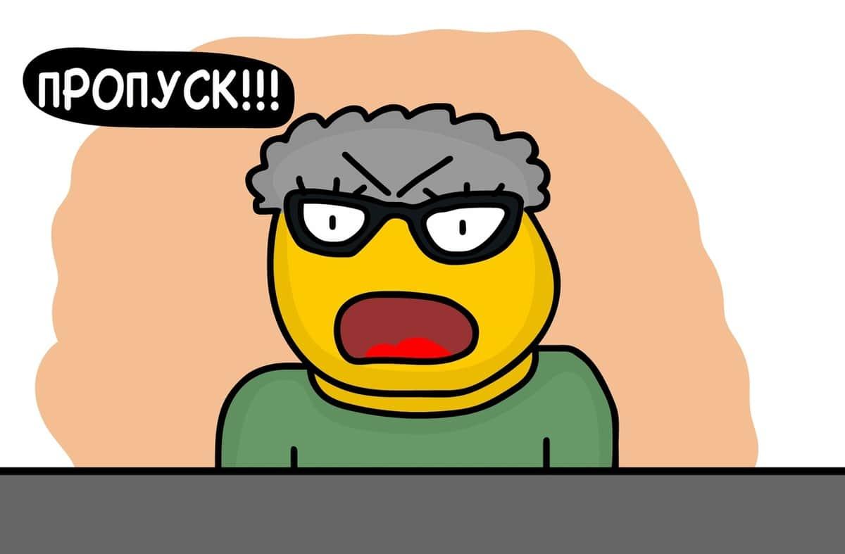 1570629029 06efd84adcd5d943231d14fd067994dc - 16 остроумных комикс-историй от автора из Минска, в которых правит беспощадный чёрный юморок