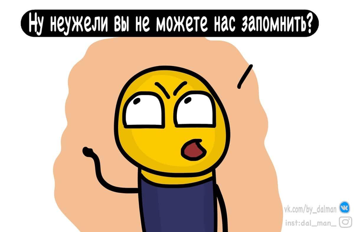 1570629030 25aa53b982d0442721fb5ff27c9a8e77 - 16 остроумных комикс-историй от автора из Минска, в которых правит беспощадный чёрный юморок