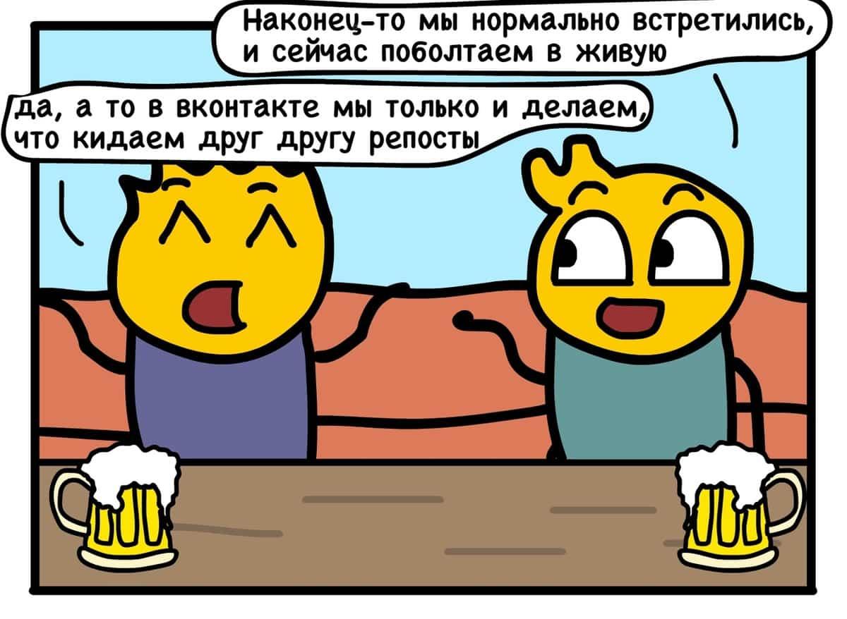 1570629094 79ecaec75927bc97f8fc1d635b0b0f25 - 16 остроумных комикс-историй от автора из Минска, в которых правит беспощадный чёрный юморок