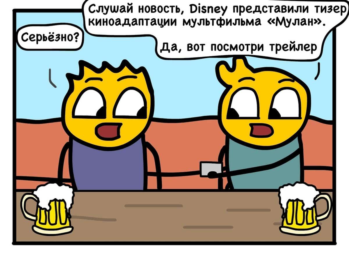 1570629095 0398ce5ea5153c7e25a187e63bd248b5 - 16 остроумных комикс-историй от автора из Минска, в которых правит беспощадный чёрный юморок