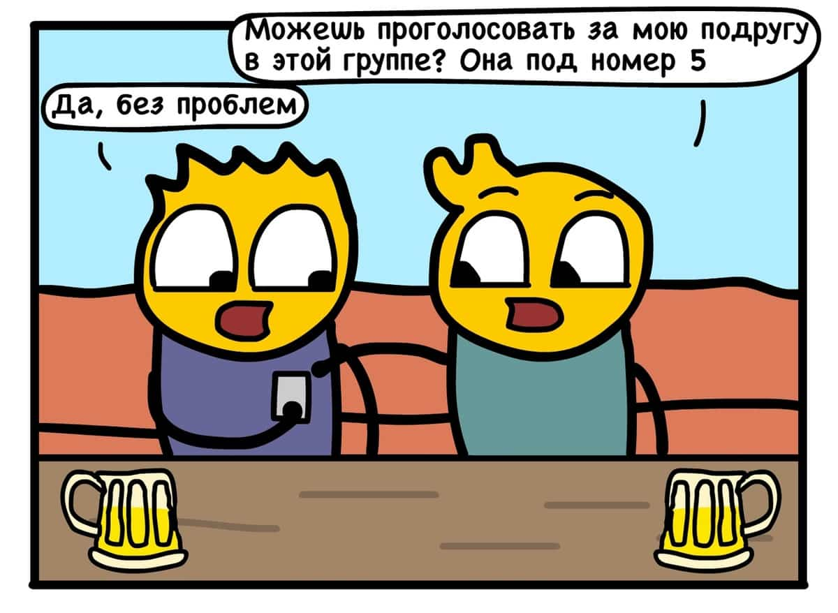 1570629096 9df826c356e8055b3b43f384b7d2e41a - 16 остроумных комикс-историй от автора из Минска, в которых правит беспощадный чёрный юморок