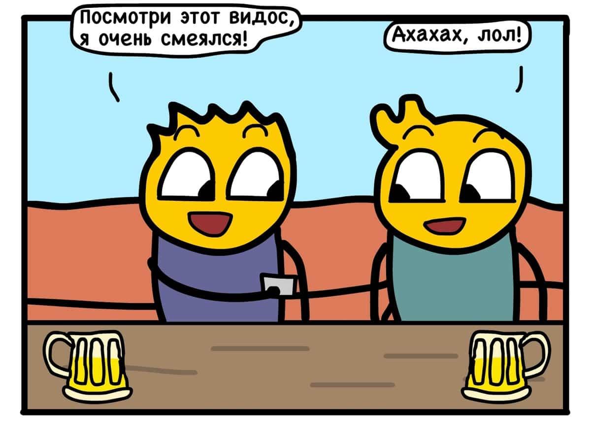 1570629096 eb45c022c9dd33130157e03df2ba6325 - 16 остроумных комикс-историй от автора из Минска, в которых правит беспощадный чёрный юморок