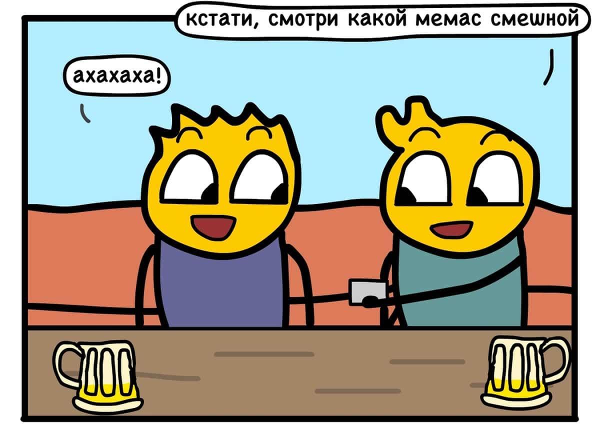 1570629097 212c8f2de06cc067418a1654d82db42e - 16 остроумных комикс-историй от автора из Минска, в которых правит беспощадный чёрный юморок