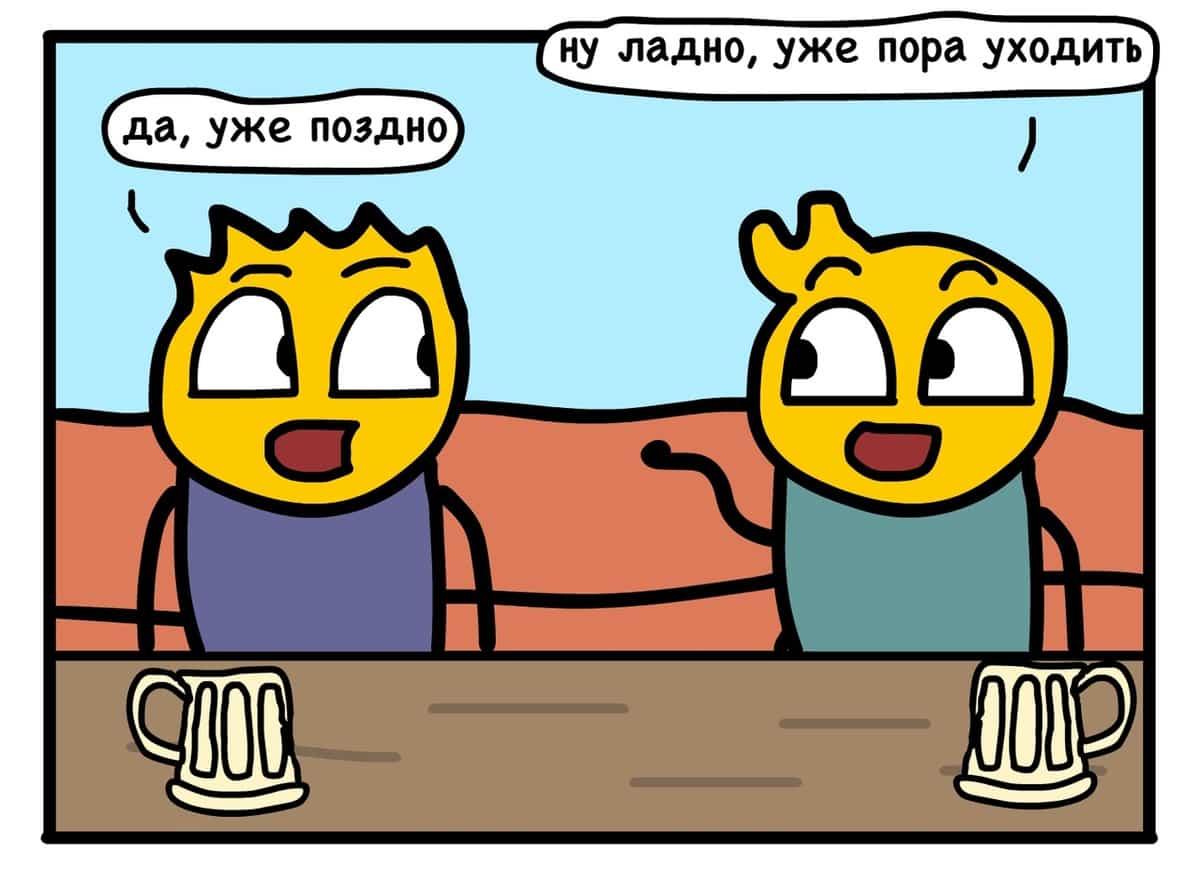 1570629098 bba9b8f183876bd26abe3dc4c68c91a2 - 16 остроумных комикс-историй от автора из Минска, в которых правит беспощадный чёрный юморок