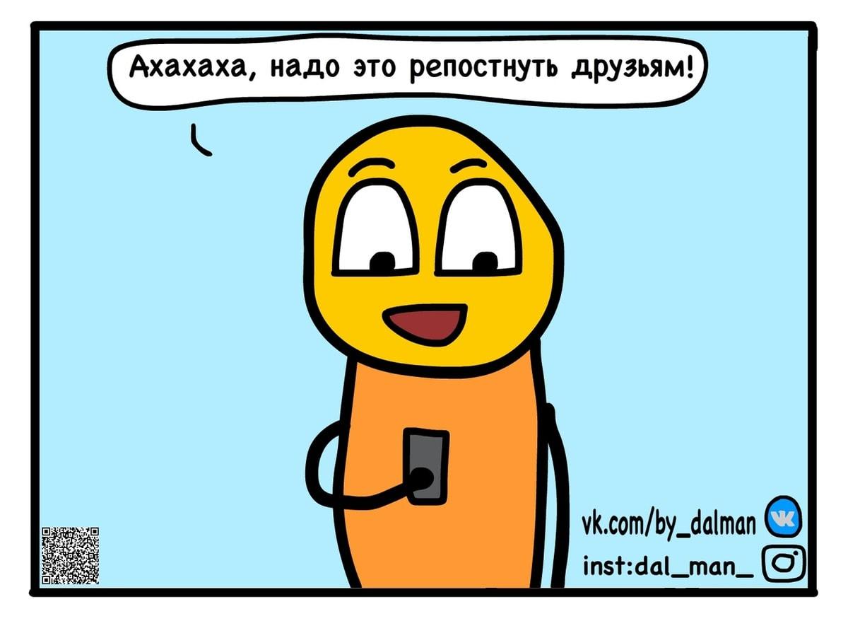 1570629100 f1b605a0c7fb0ca73a6b3fdfb994f1ea - 16 остроумных комикс-историй от автора из Минска, в которых правит беспощадный чёрный юморок