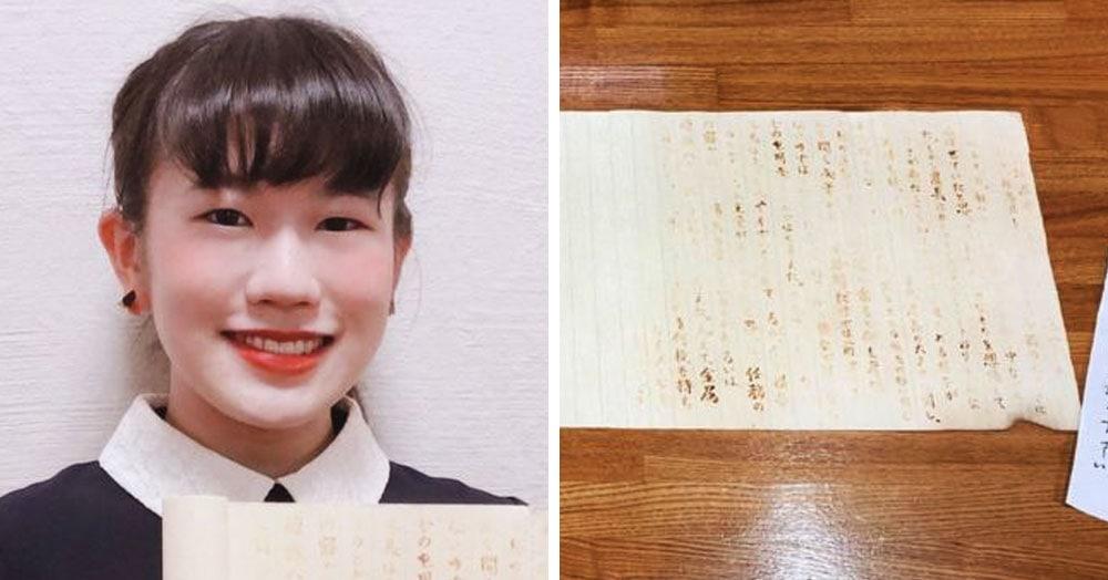 Студентка сдала преподавателю эссе на пустом листе, попросив его нагреть. И получила высший балл