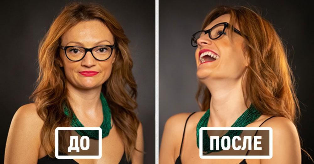 Фотопроект, в котором наглядно показали, как любовь меняет лица людей