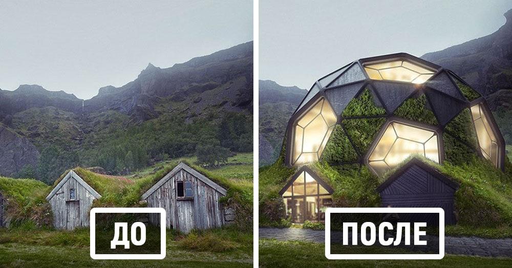 Дизайнеры показали, как будут выглядеть древние постройки, соответствуй они современным тенденциям