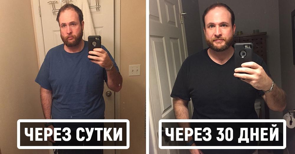 Мужчина решил бросить пить и поэтапно показал, как его меняли 3 года трезвости