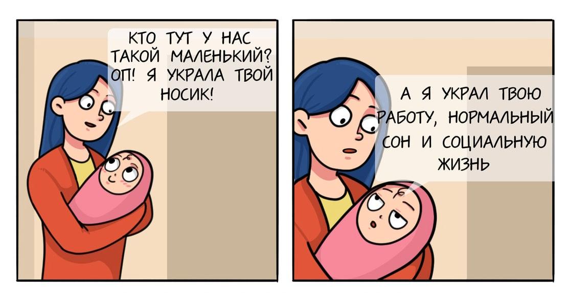 Девушка из России рисует симпатичные комиксы о нашей ироничной и абсурдной жизни