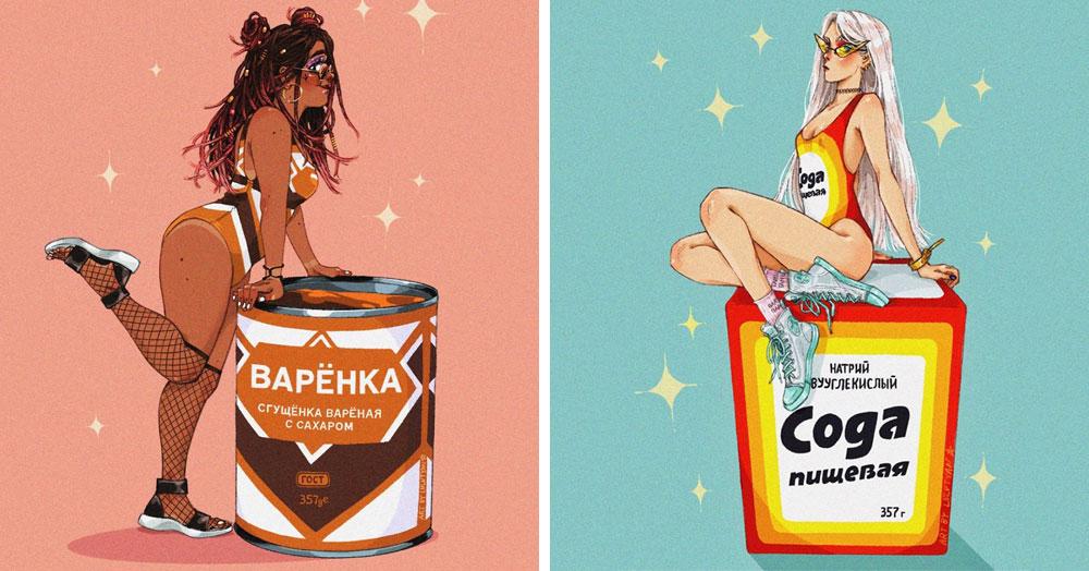 Художница из России представила, как выглядели бы знакомые с детства продукты, будь они людьми