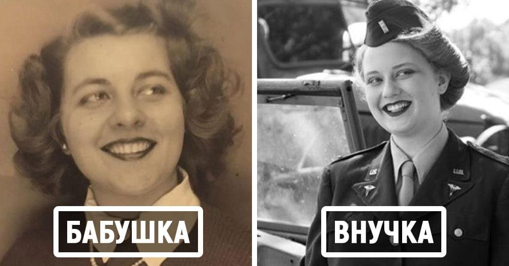 Внуки воссоздали фотографии своих бабушек и дедушек в молодости, показав невероятную силу генов