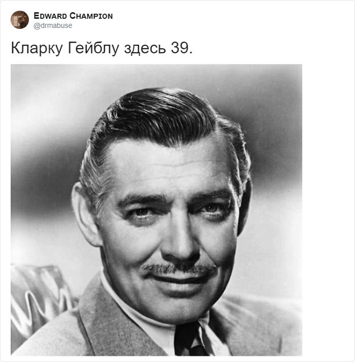 1578579047 3c59dc048e8850243be8079a5c74d079 - В Твиттере заметили, что раньше люди выглядели старше, чем сейчас. Фотодоказательства поразительны!