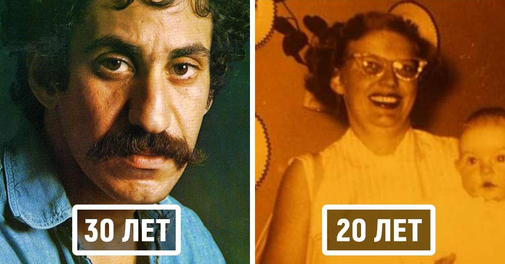 В Твиттере заметили, что раньше люди выглядели старше, чем сейчас. Фотодоказательства поразительны!