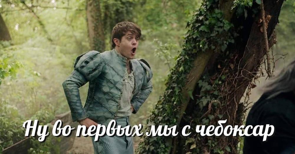 В Телеграме появился бот «Всратослав», который превратит любое ваше фото в мем. В очень упоротый мем