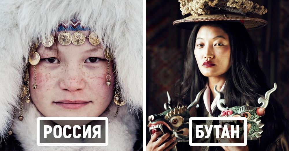Английский фотограф снимает коренные народы в разных странах мира, и их колорит чувствуется даже через фото