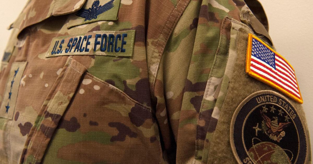 Армия США выпустила форму космических войск, которую тут же обсмеяли. Ведь в космосе нет деревьев