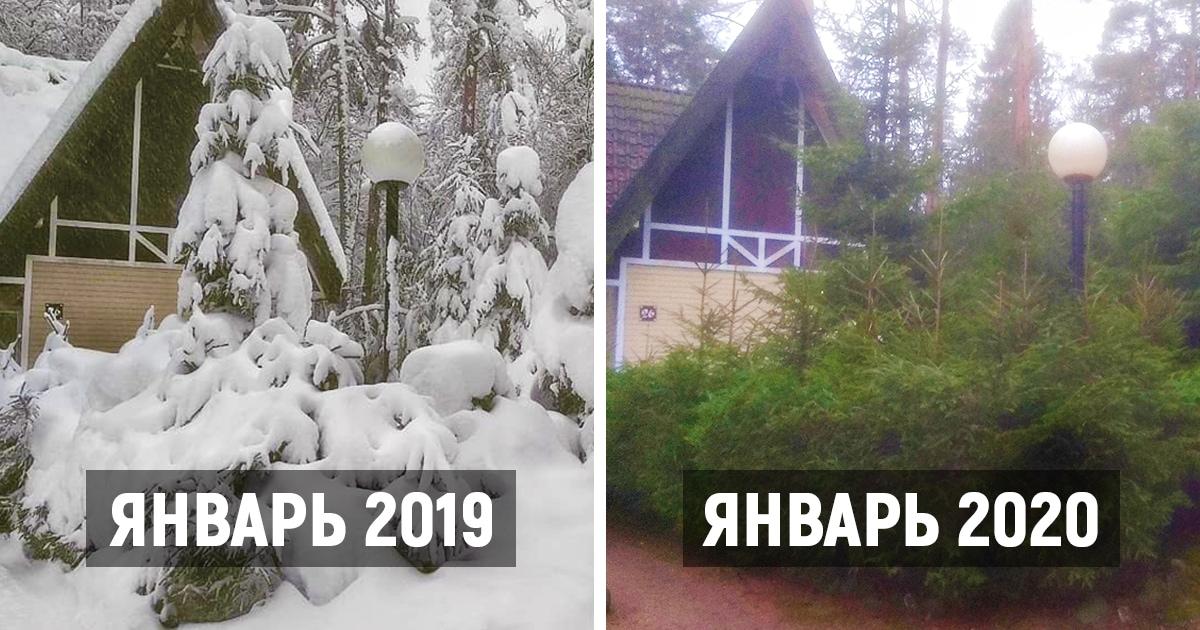 В соцсетях не перестают обсуждать аномальную зиму в России и делятся удивительными снимками из разных городов