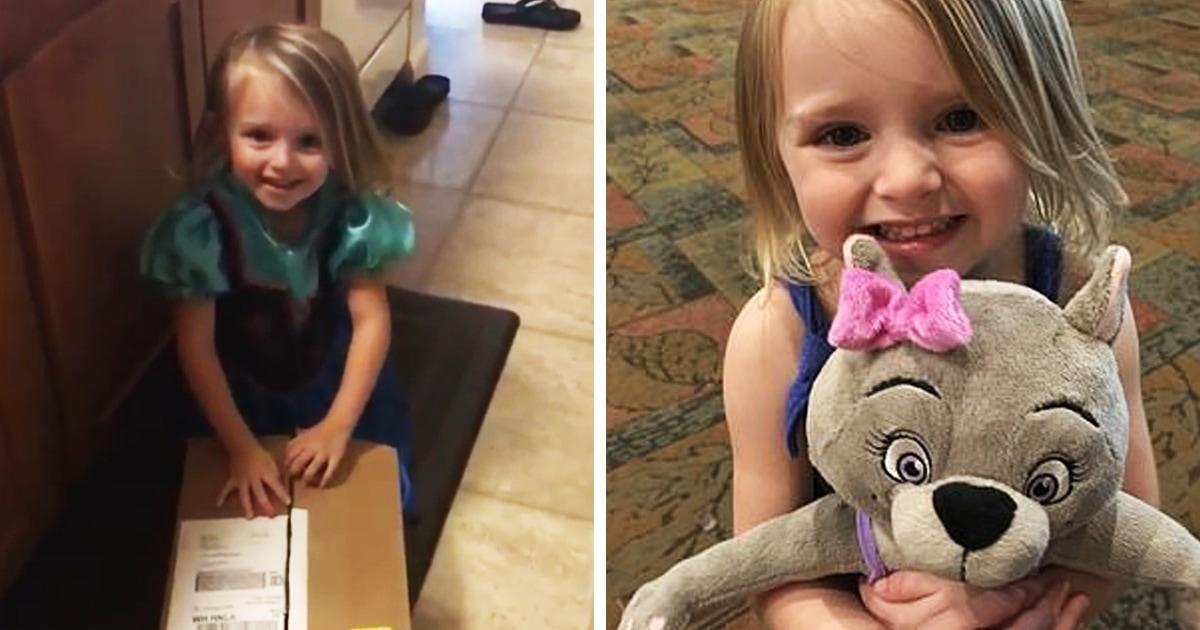 Девочка потеряла любимую игрушку, но родители придумали выход из ситуации. И её благодарность — верх мимими
