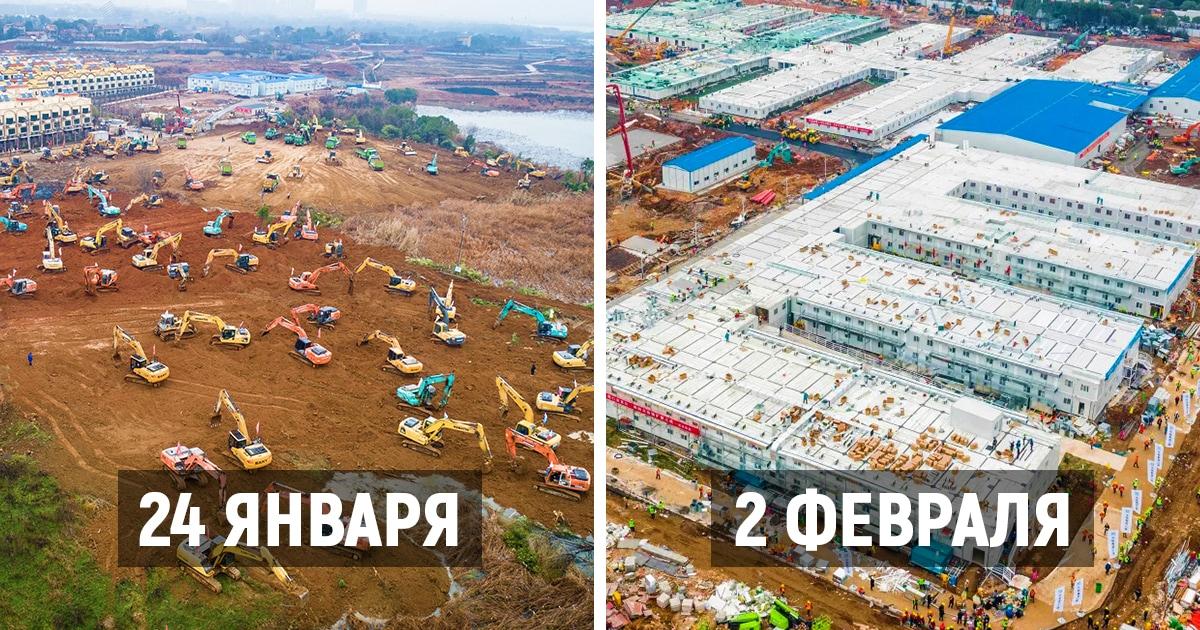 В китайском Ухане построили больницу на 1000 мест. Всего за 10 дней! Но взглянув внутрь так и не скажешь