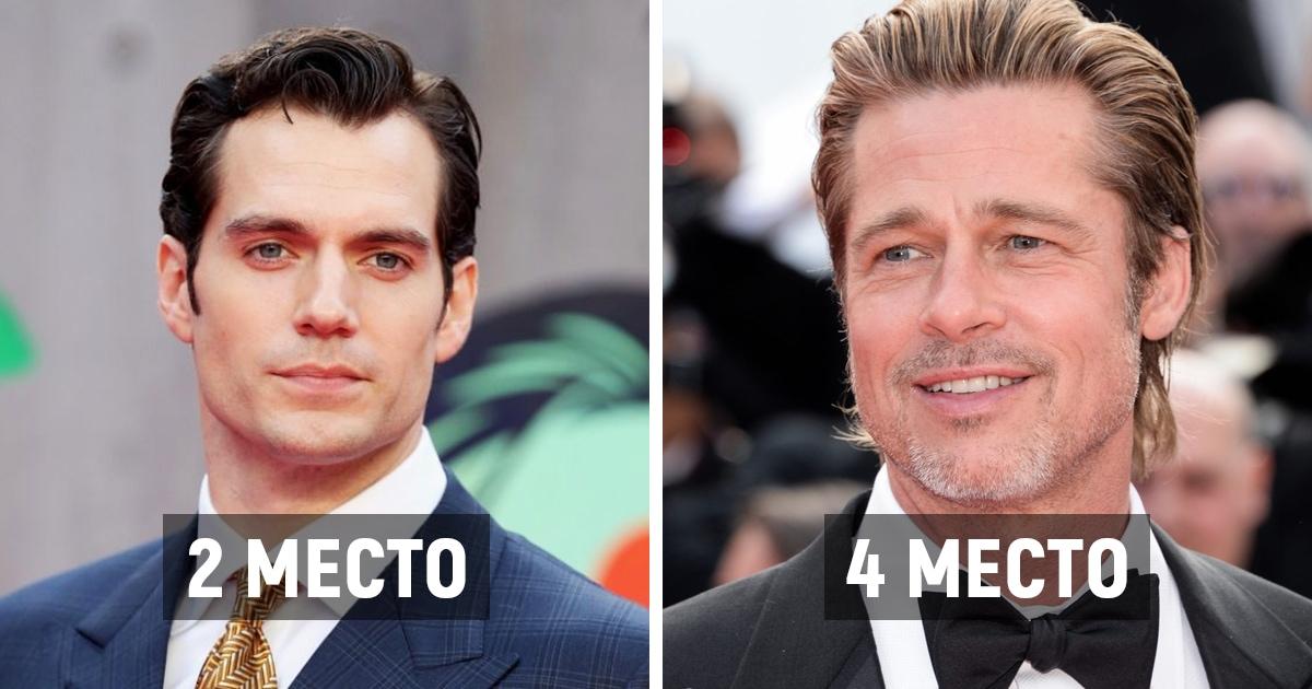 Центр пластической хирургии назвал 10 самых красивых мужчин, оценив их внешность по золотому сечению