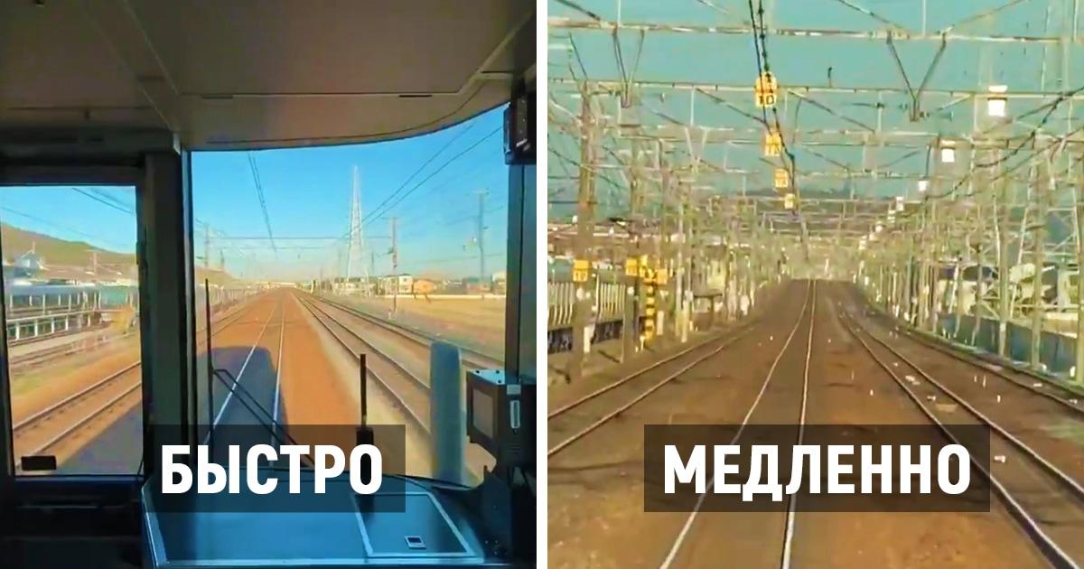 В сети новая оптическая иллюзия: поезд за секунду уменьшает и увеличивает скорость, но это лишь обман зрения