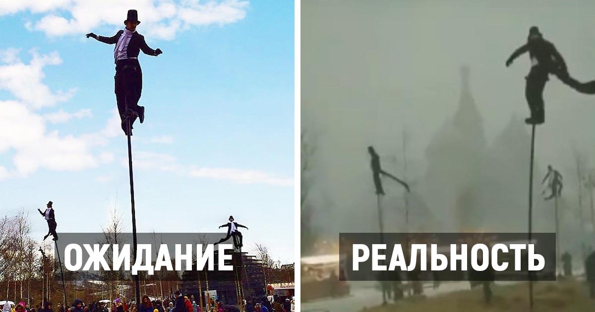 В Москве на Масленицу пригласили артистов на шестах. Но плохая погода превратила праздник в мрачный кошмар