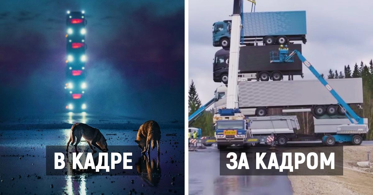 Volvo выпустила эпичный рекламный ролик с 4 грузовиками друг на друге. И это не компьютерная графика!